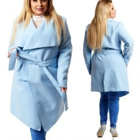 Átmeneti kabátok